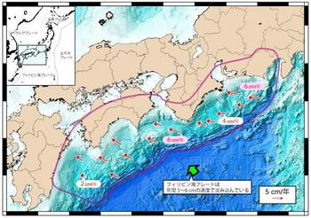 南海トラフ想定域.jpg